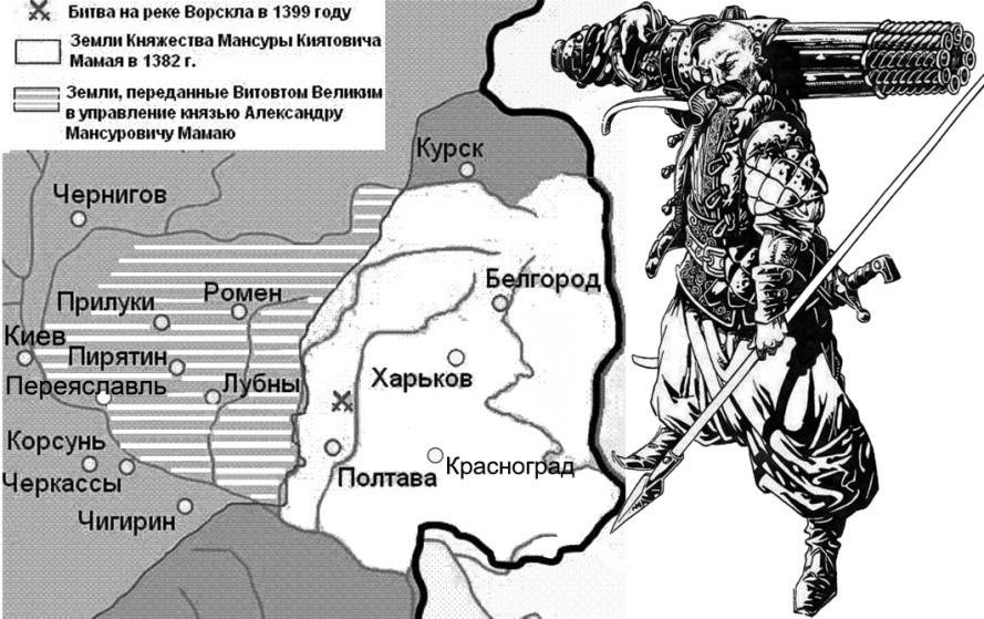 мапа.князівство мансура