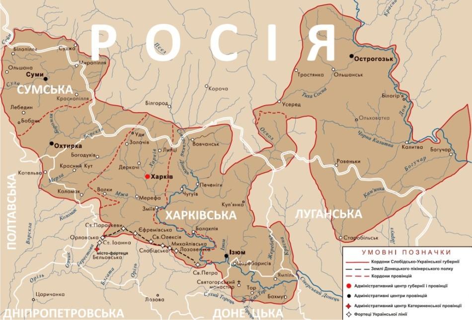 мапа українська оборонна лінія